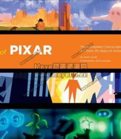 The Art of Pixar 25th Anniversary - The Complete Color Scripts by Amid Amidi图书